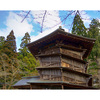 会津さざえ堂(円通三匝堂):二重らせん構造の回廊を持つ,不思議な木造建築