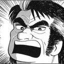 海原雄山先生、おねがいします。