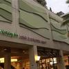 ハワイの最終日の出来事   ワイキキに行こう!  ハワイ記事のまとめ!【過去記事】