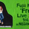 """藤井風がただただ尊い【Fujii Kaze """"Free"""" Live 2021 ライブレポート・前編】"""
