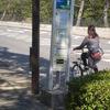 令和2年3月13日堺BURABURA 大仙公園内 Ⅴ バス停留所