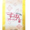 すっぽんサプリ美容効果が108円で激安お試し!口コミ高評価おすすめもちもちすっぽんコラーゲン!