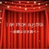 月組『I AM FROM AUSTRIA』感想②〜美しい悪〜月城かなと…