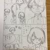 【漫画制作438日目】ネーム進捗その1