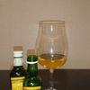 ウィスキー(98)カティーサーク特級表示ミニボトル
