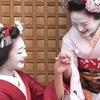先斗町の舞妓・秀華乃さんと秀眞衣さん【法住寺節分会】