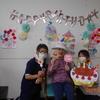 R3.08.25 HAPPY BIRTHDAY♡