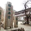 父と上高地へ(2)穂高神社奥宮と明神池
