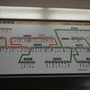 美しき地名 第107弾-2 「新町(しんちょう)バス停(静岡県田方郡函南(かんなみ)町間宮) 」