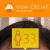 今日の顔年齢測定 145日目