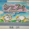 ニンテンドーeショップ更新!3DSで500円のローグライク登場!ついににょきにょきが配信間近!燃えプロ2016に300円のヘビゲーも?!