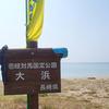 海水浴2回目(2016 0731)