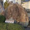 美作国分寺跡