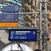 【コンスタンツ/シュトゥットガルト旅行 1】ドイツとスイスの国境線を越える