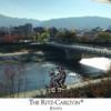 リッツ・カールトン京都にて本当に豪華な宿泊。しっとりした雰囲気最高です!!