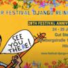 2020年で20周年。ドイツ、ヒルデスハイムのジャンゴ・ラインハルト・フェスティバルは地味に圧巻