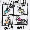 CMソング その2383 シャネル チャンス オー タンドゥル オードゥ パルファム (2019年1月から)