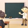 「丸つけが大変!!」と悩んでいる先生方へ(技術編)