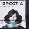 EPCOTIA ≀ 宇宙旅行の記録
