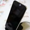 iPhone XS Max がブラックアウト(画面が消えたまま反応しなくなった)したので強制再起動したら直った