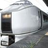 「日本一のモグラ駅」土合駅を訪ねる