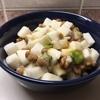 長芋のコロコロサラダ① ネバネバコンビ*オクラ・納豆
