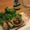 ベトナム・タイ料理と日本酒!和酒バル由純(よしずみ)さんでベトナム清酒「越の一」(えつのはじめ)純米吟醸とか美味い酒と肴で【12月にお江戸の酒会に行く前後にクジラのおっさんは何をしていたのか③】