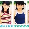 【ニュースな1曲(2020/8/20)】ALIVE/SPEED