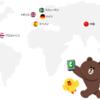 日本から中国へ格安で国際電話をかけるならLINE Out(ラインアウト)