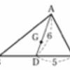 【授業実践】「演繹」から「帰納」へ。三角形の重心を自ら学ぶ。【数学A】