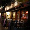 Dublin Dock's Tavern
