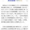 日本では男性が差別されているという言説