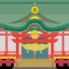 西宮神社とえびすさま