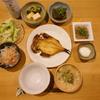 3月24日(金)よるごはん + ねこ