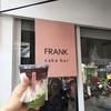 ココア好きの為の店 BTSAri 駅近 FRANK cake bar