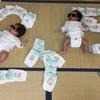 双子ちゃんが生まれて2ヶ月。Amazonで買った赤ちゃんグッズはこれだ!かかった費用も公開します。