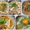 【更新情報】1食99円以下でボリューム満点の節約丼レシピを公開しました!