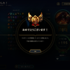 League of LegendsでGold5になった話