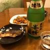 峯の精 大吟醸 しぼりたて(千葉県 宮崎酒造店)