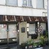 京都、叡電のって鞍馬へ