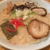 名古屋で懐かしの熊本ラーメンを!熊本らしくないのに熊本っぽい豚骨ラーメンです