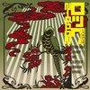 しりあがり寿選曲の日本の'80sニューウェーヴ(多分)コンピ