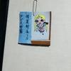 【刺繍(手縫い&色付け&オリジナル構図、衣装)】もしもメイドインアビスが学園モノになったら・・・【探窟部長リコ】(Part1)