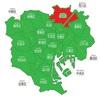 【東京「町」歩き】23区 足立区編 足立区の「町」はチョウかマチか