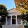 築地界隈の建築巡り・26 カトリック築地教会 東京都中央区明石町