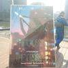 大阪アジアン映画祭で「過春天」を観る