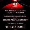 BABYMETAL、ニュー・アルバムが『METAL RESISTANCE』に決定!メトロックの映像が楽しみすぎるw