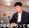6月のブログ運営報告/14000PVで報酬は5円でした