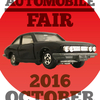 本日から「JAPAN AUTOMOBILE FAIR」