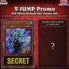 【#遊戯王 #フラゲ】次回Vジャンプの付録カードが「氷結界の随身」で確定!